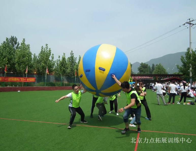 如何在众多的北京拓展公司中选择靠谱的拓展公司?