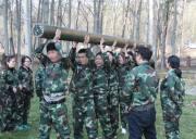 企业员工军事化拓展训练营