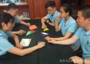 高效沟通与团队协作拓展训练营