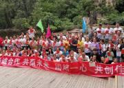 河北汉王制造团建拓展活动