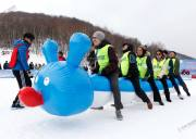 冰雪趣味运动会