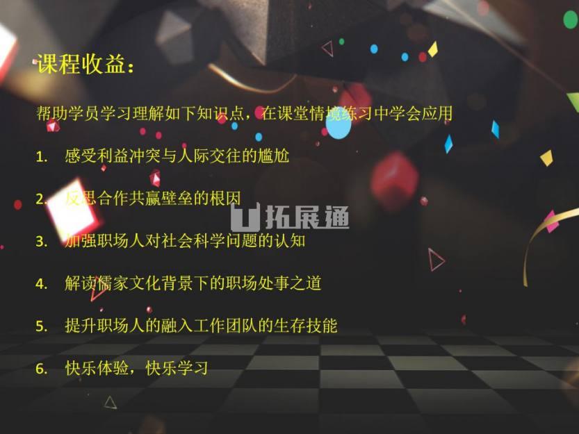 快乐筹码_09