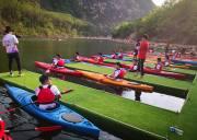 北京团建夏季亲水活动皮划艇